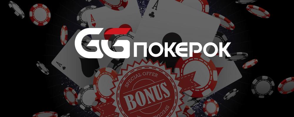 pokerok-ru